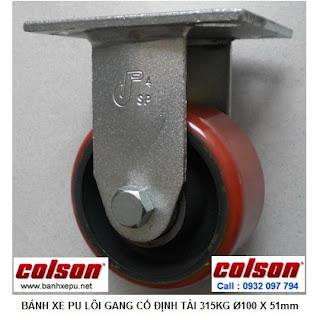 Bánh xe đẩy PU đỏ lõi gang chịu tải trọng nặng 315kg | S4-4208-959 www.banhxepu.net