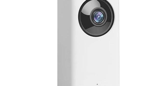 Comment débloquer sa caméra de surveillance Dafang