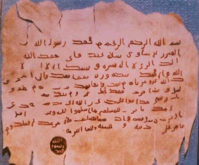 Surat Nabi Muhammad SAW kepada penguasa Arab masa itu