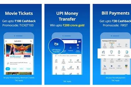 5 Aplikasi UPI (Antarmuka Pembayaran Terpadu) Terbaik Untuk Android 2019