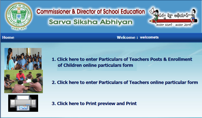 Teachers online Particulars form Download - Fill up Particulars @childinfo.tg.nic.in