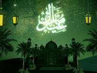 Makna, Hakikat & Hikmah Hari Raya Idul Fitri Lebaran