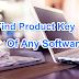 Computer Software Ka Product/Serial Key Kaise Pata Kare