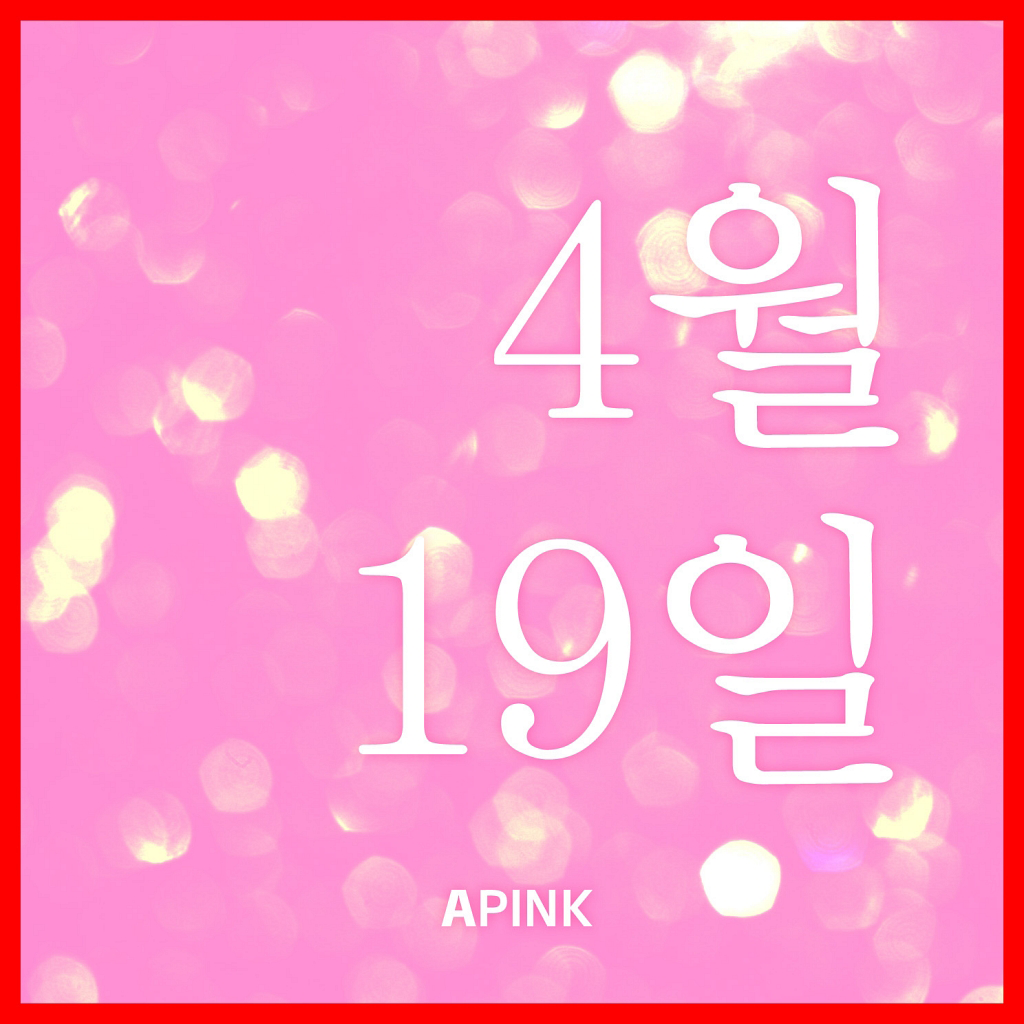 [Single] Apink – April 19th