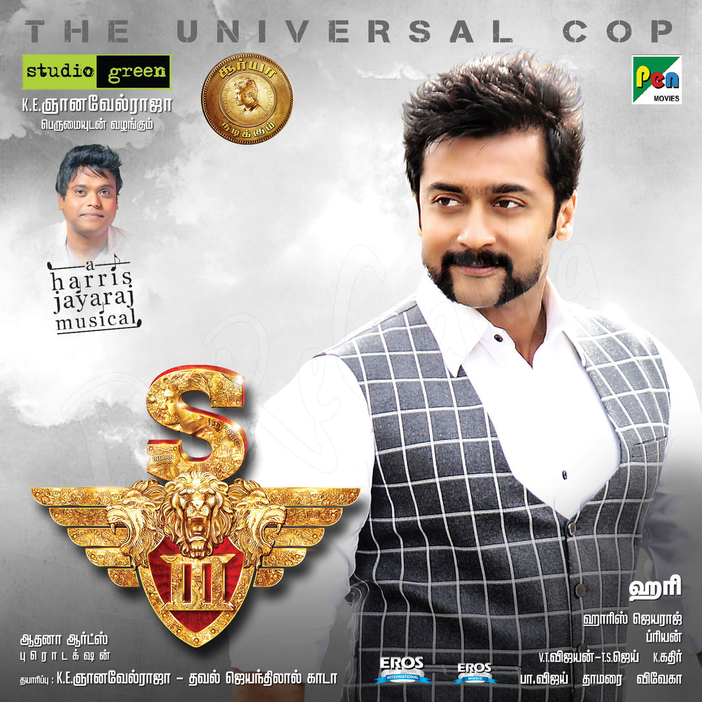 Singam-3-S3-2016-Movie-Audio-CD-Cover-Label-Poster-Wallpaper-HD