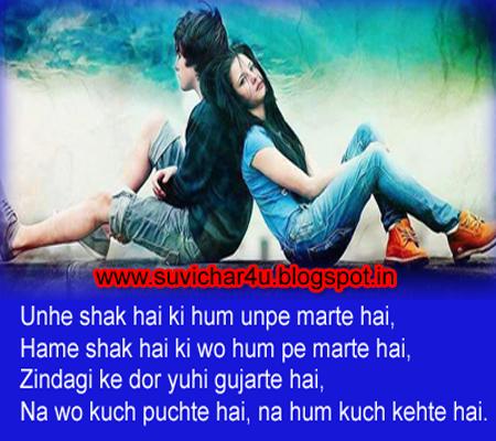 For Social media post-5- Love Sayari and Sms