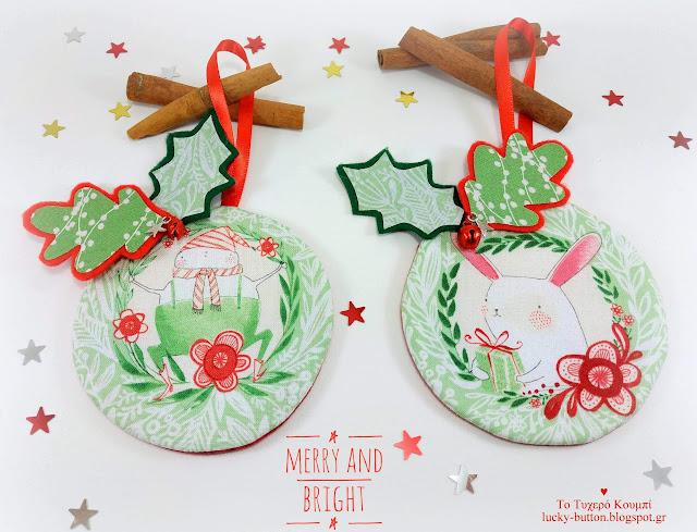 Χριστουγεννιάτικες υφασμάτινες μπάλες στολίδια - γούρια. Το Τυχερό Κουμπί