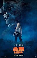 kong skull island nuevo poster 4