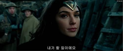 Screenshots Wonder Woman (2017) HC-HDRip 480p MKV MP4 Free Full Movie www.uchiha-uzuma.com