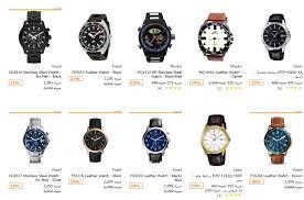 أسعار جميع أنواع الساعات فى مصر 2018