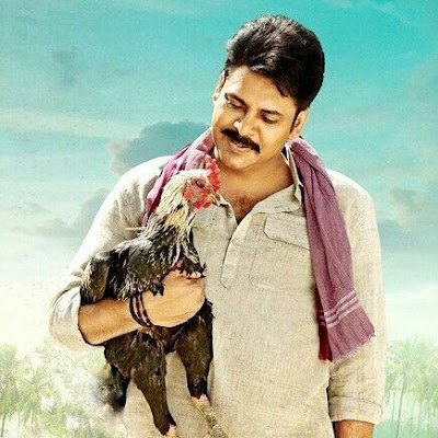 Katamarayudu-Video-Songs