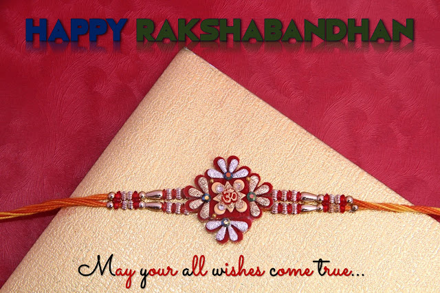 Raksha Bandhan Greetings 2017