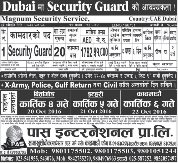 FREE VISA, FREE TICKET, Jobs For Nepali In DUBAI, Salary -Rs.51,500/