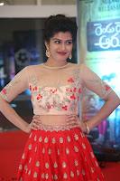 Mahima in beautiful Red Ghagra beigh transparent choli ~  Exclusive 073.JPG