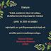 Ευχές του βουλευτή Φλώρινας ΣΥΡΙΖΑ Σέλτσα Κωνσταντίνου