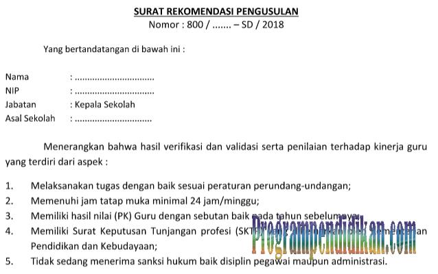 surat pengusulan sertifikasi