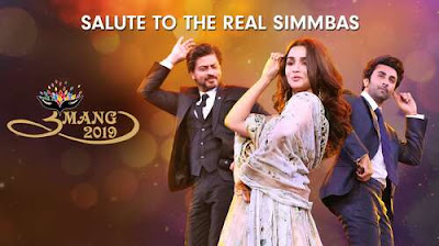 Poster Of Umang Awards 2019 Watch Online Free Download