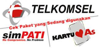 Cara Mengetahui Paket Telkomsel (Simpati dan AS) yang Sedang Digunakan