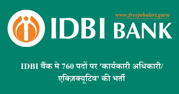 IDBI Bank Admit Card Download
