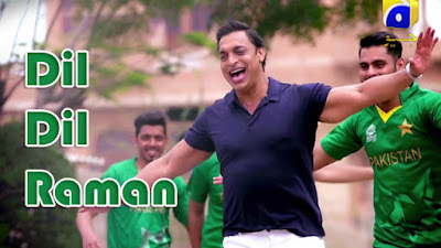 Dil Dil Ramzan OST Lyrics - Rahat Fateh Ali Khan | Shoaib | Waseem