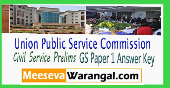 UPSC Civil Service Prelims GS Paper 1 Answer Key 2017