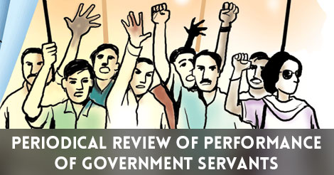 performance-Government-Servants