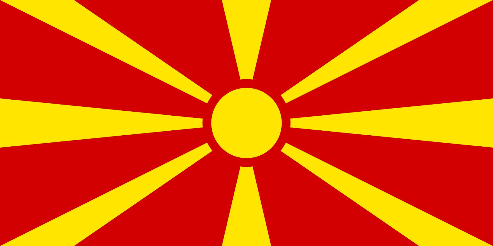 http://carbrandsincurrentproduction.blogspot.com.es/search/label/Macedonia
