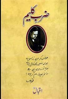 Zarb E Kaleem By Allama Iqbal Pdf