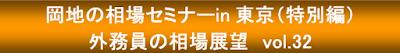 https://www.okachi.jp/seminar/detail20180707t.php