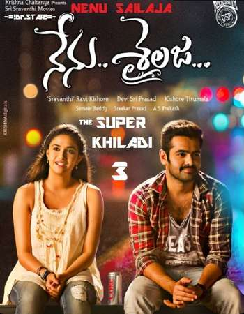 Nenu Sailaja 2016 Hindi Dual Audio 550MB UNCUT HDRip 720p HEVC