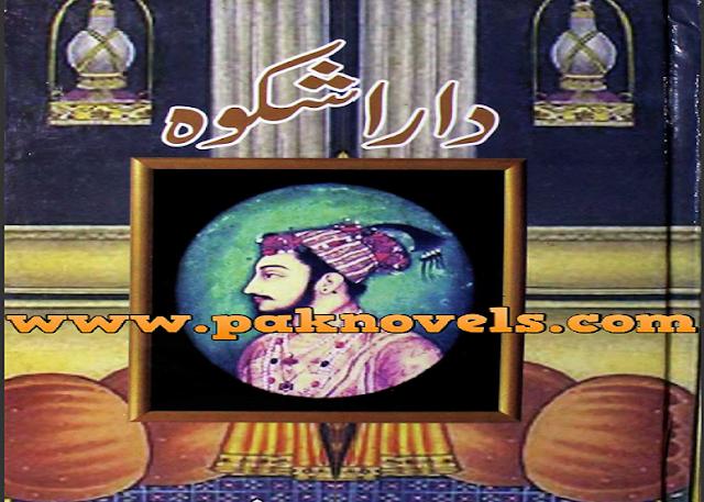 Dara Shikooh by Qazi Abdul Satar