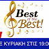 BEST of the BEST - Λίτσα Διαμάντη