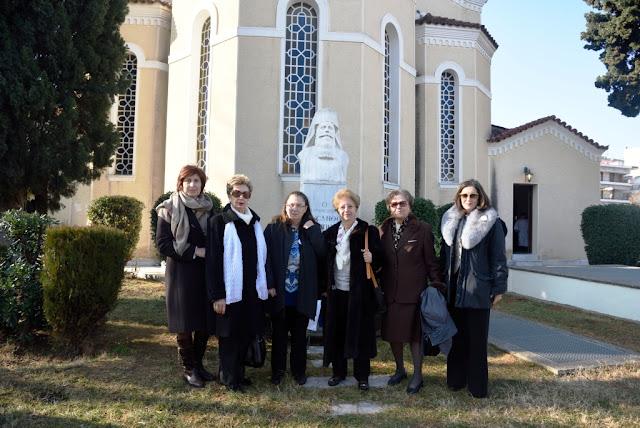 Η Μέριμνα Ποντίων Κυριών τίμησε τη μνήμη του Αγίου Ευγενίου του Τραπεζούντιου