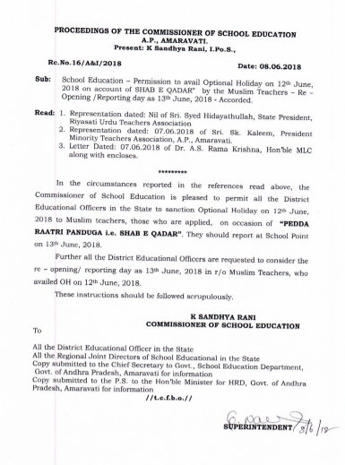 Permission to avail optional holiday on 12th june on the acoount of shab e qadar by the Muslim teachers,Rc.16