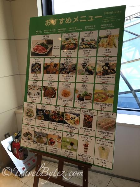 Dinner at Isetan (Kyoto Station)