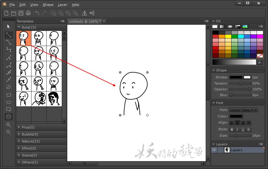 7 - 網路漫畫自己來!EasyComic 漫畫製作軟體,只需動動滑鼠就能發揮創意