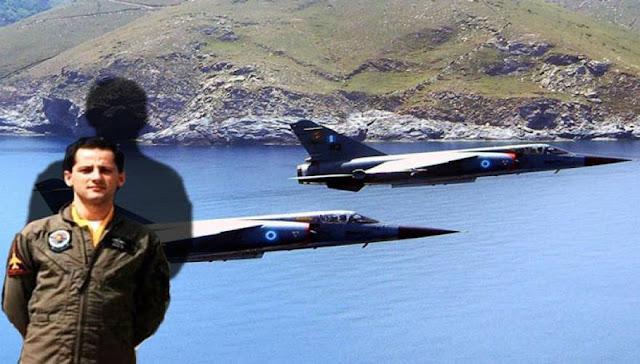 Στην Ελλάδα βρίσκεται ο serial killer γιος του Τούρκου πιλότου που ευθύνεται για τον φόνο του ήρωα πιλότου Νίκου Σιαλμά