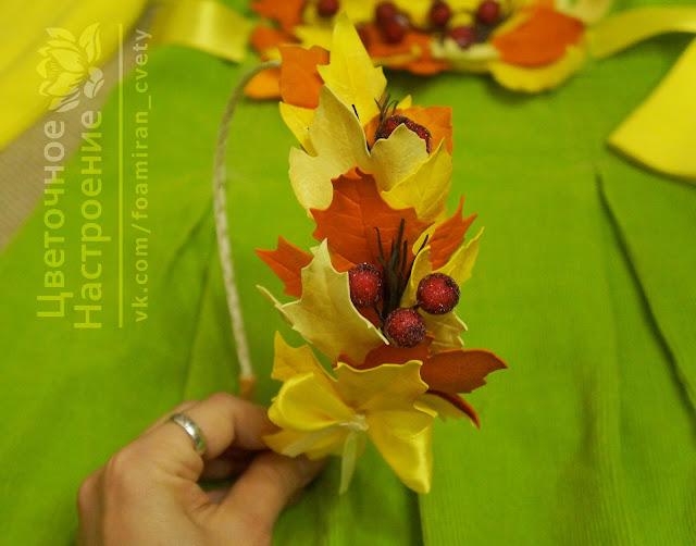 осенние листья венок, ободок