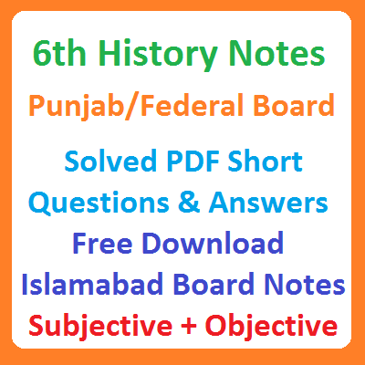 6th Class History Federal Board Notes - Easy MCQs