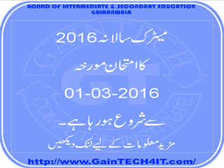 Examination date matric annual 2016