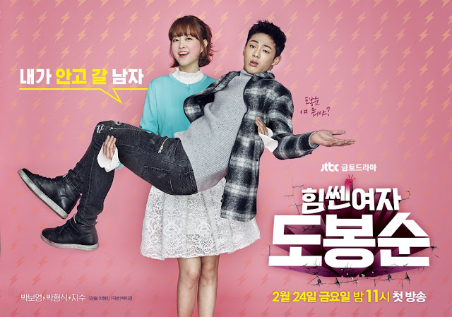 Strong Woman Do Bong Soon Batch Subtitle Indonesia