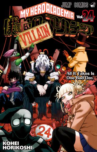 Ver Descargar Boku no Hero Academia Manga Tomo 24