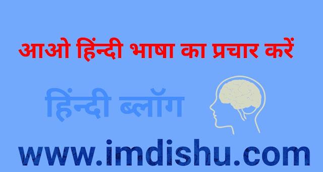Imdishu logo png