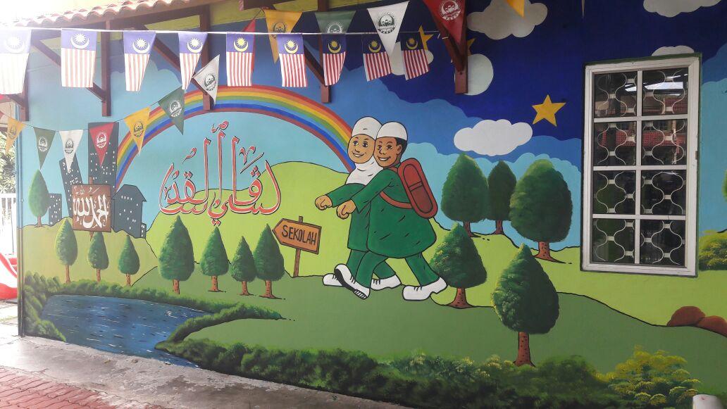 Pelukis mural shah alam for Mural sekolah rendah