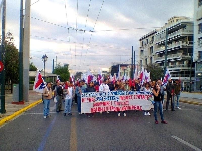 ΟΜΟΣΠΟΝΔΙΕΣ - ΕΡΓΑΤΙΚΑ ΚΕΝΤΡΑ - ΣΩΜΑΤΕΙΑ Μύνημα ανυποχώρητου αγώνα για σταθερή δουλειά με δικαιώματα!