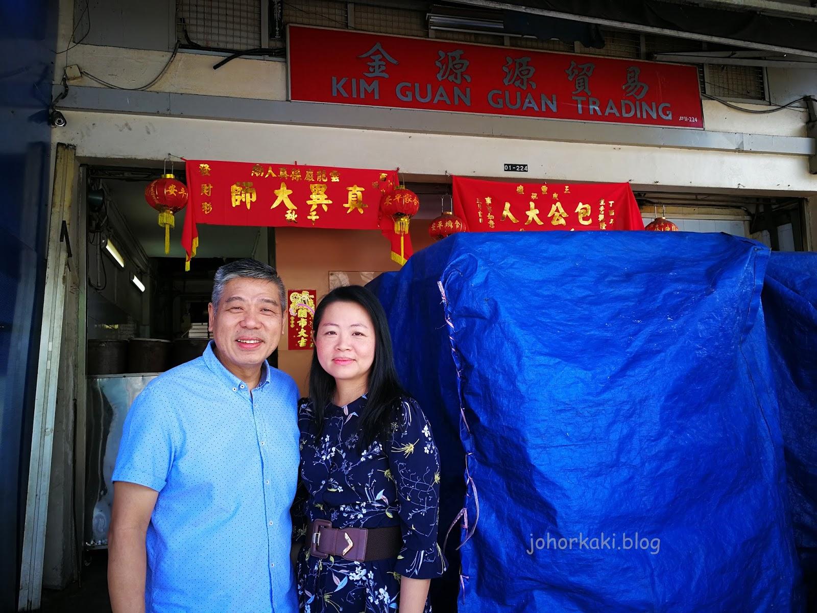 Home – Kim Guan Guan Coffee | Singapore's Traditional ...