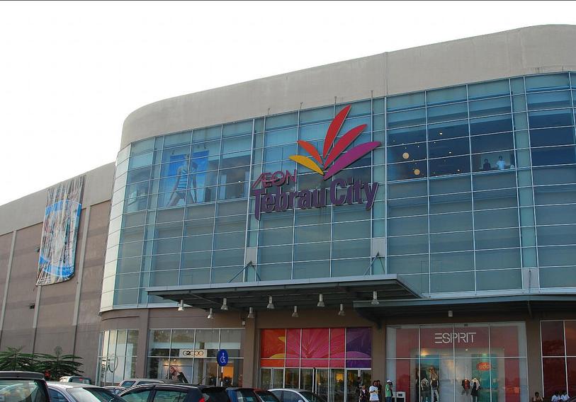 aeon tebrau, shopping mall best di johor bahru