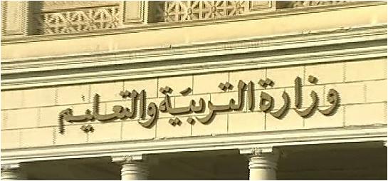 نتيجة الشهاده الاعداديه لمحافظة المنيا 2017 الفصل الدراسى الثانى