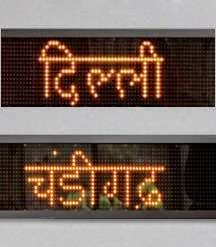 Dotted Hindi font for a complete new look  ~ Beautiful Hindi