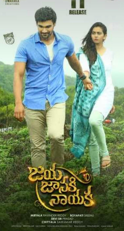 rambo straight forward hindi dubbed movie download sabwap